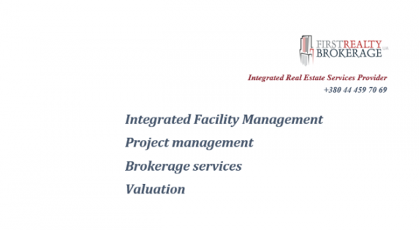 Project Management services for SBTech